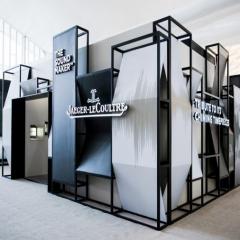 Imagem da notícia: Jaeger-LeCoultre participa na primeira edição Watches & Wonders Xangai